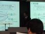0131_B4_Presentation