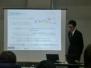 1223_M2_Presentation