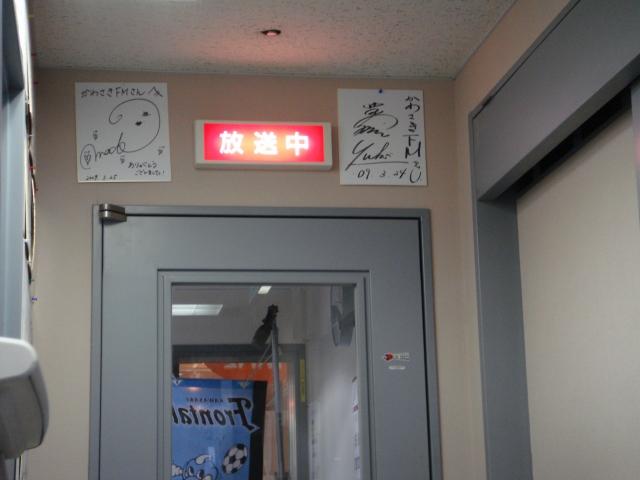 20100416_fm_kawasaki_01