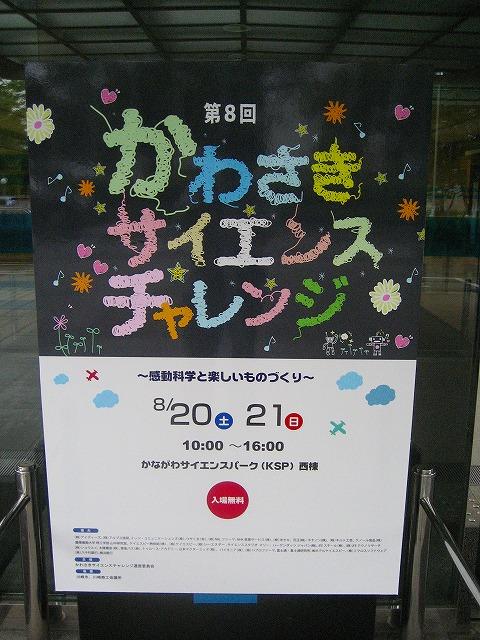 20110821-01-m-img_1420.jpg