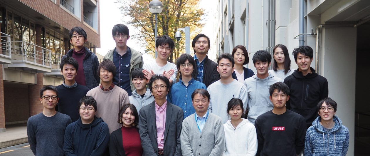 Yamanaka Lab